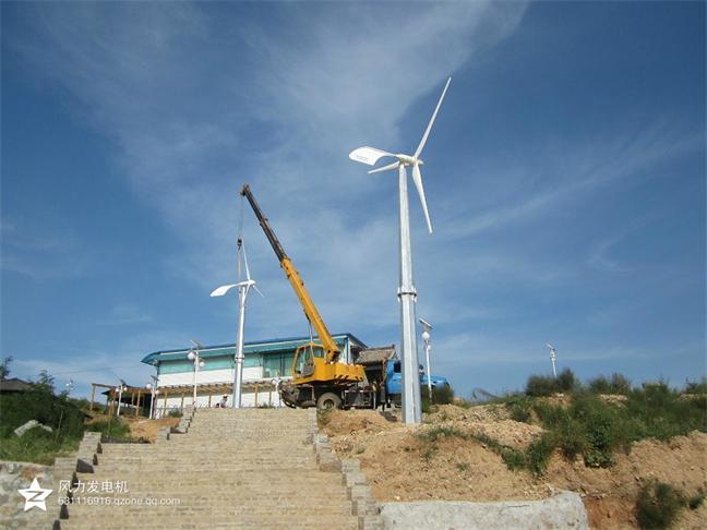 5000w家用小型风力发电机