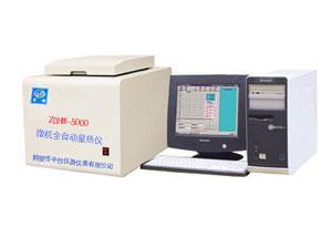 焦化厂煤炭检测仪器,砖厂化验室设备,鹤壁中创专业生产