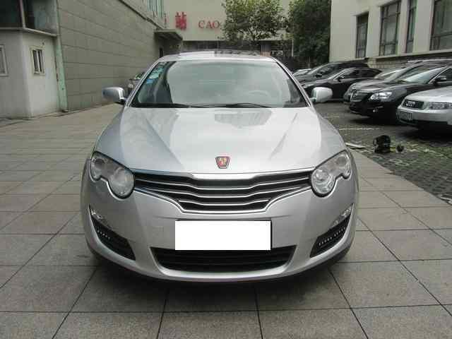 广州荣威550D轿车商家特供
