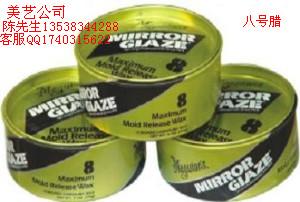 广东东莞销售玻璃钢脱模蜡13538344288国产八号蜡美光蜡