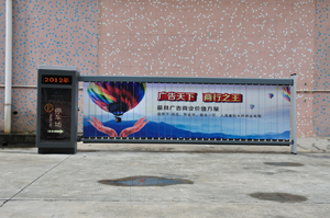 深圳市手握手智能科技有限公司的形象照片