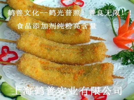 低聚木糖上海专卖店