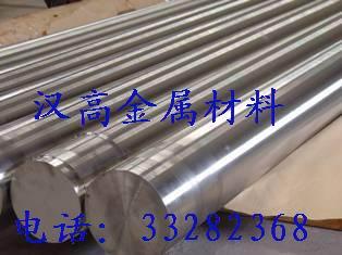 11SMnPb30+C 弹簧钢板材