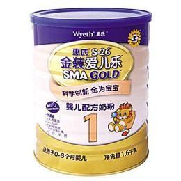 蒙牛阿拉超金装智佳益较大婴儿配方奶粉