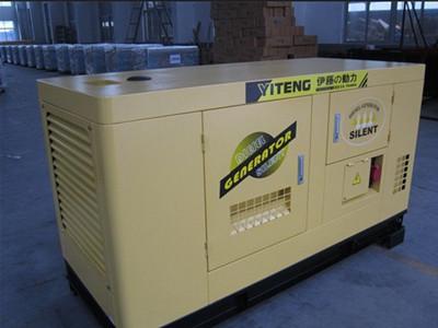 30KW静音柴油发电机 YT2-40KVA柴油发电机