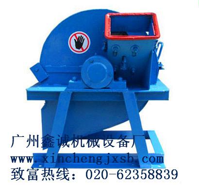 云南菇木粉碎机械|香菇食用菌加工设备|广东供应木材粉碎机