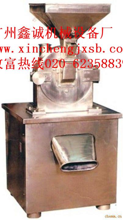 广东不锈钢粉碎机|不锈钢磨粉机|食品粉碎机
