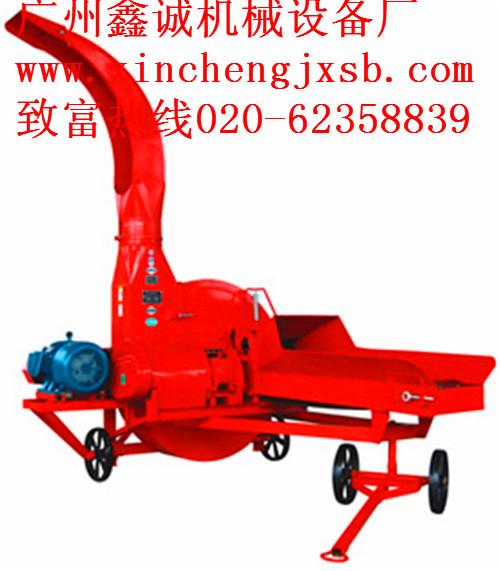 广州鑫诚机械设备厂的形象照片