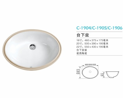 拓陶卫浴 嵌入式台下盆洗脸盆陶瓷 椭圆形洗手盆 浴室台盆 洗面盆