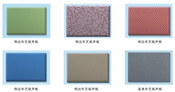 成都吸音软包/成都订制软包/墙面吸音装饰/幼儿园防撞