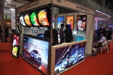上海标识展