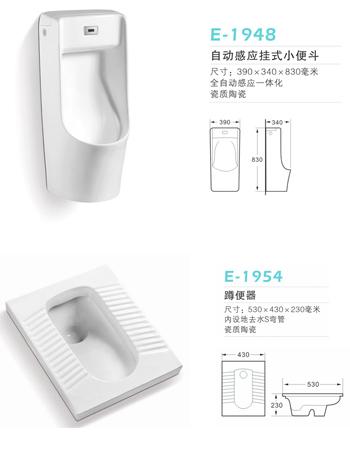 拓陶卫浴生产厂家马桶/坐便器/小便斗/盆卫浴陶瓷洁具