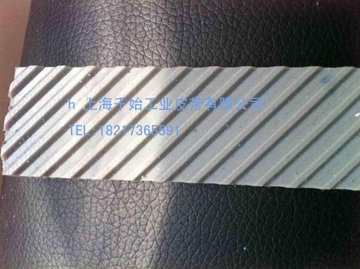 灰色鱼骨纹pvc输送带