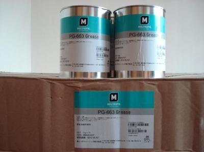 润滑油进口清关费用 润滑油香港进口货运公司