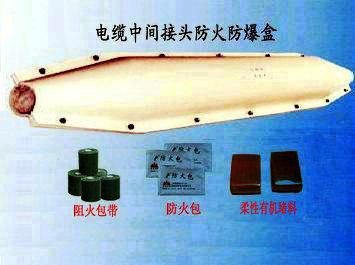 西安鑫博安防技术有限公司的形象照片