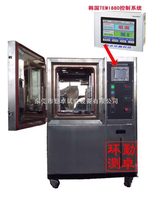 湖南高温试验机 产品高温老化试验箱 低温老化试验箱 自然磨损试验
