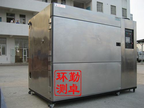 新款电子产品耐压测试器 抗冲击测试机  冷热冲击试验箱