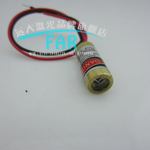 小功率激光管标线器 红光十字线激光器 YD-C650W5-9-2