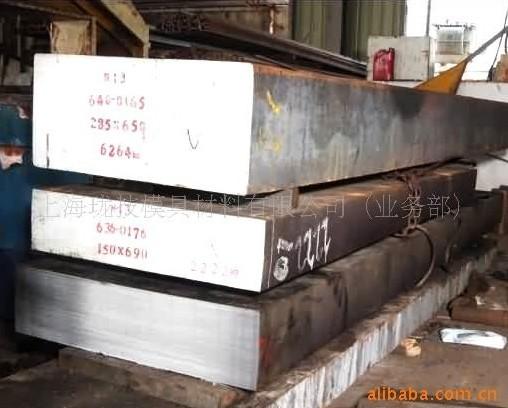 供应宝钢模具钢材20Cr4