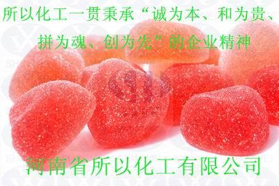 糖果专用酥脆剂