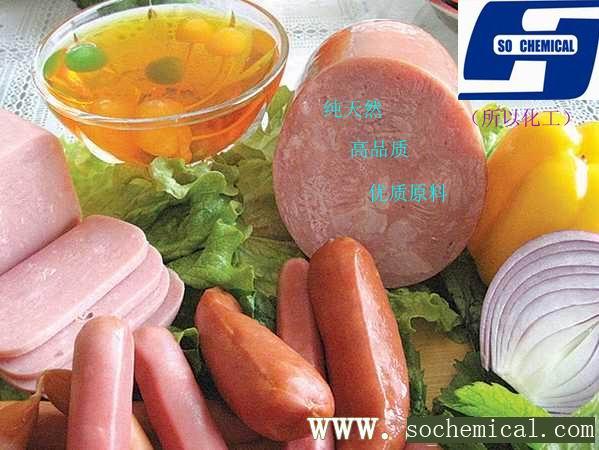木薯淀粉(食品改良剂专用变性淀粉)