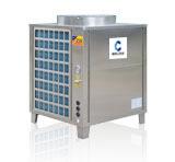 工厂员工洗澡使用空气能热水器安装满足热水供应问题