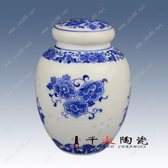 青花茶叶罐定做 陶瓷茶叶罐价格 景德镇茶叶罐厂家