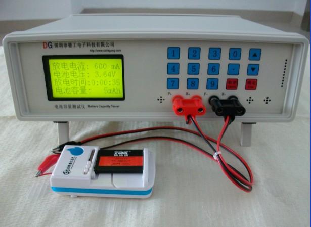手机电池容量测试仪 手机电池测试仪 手机电池容量检测仪器