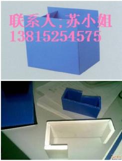 上海中空板物流箱 上海中空板零件箱