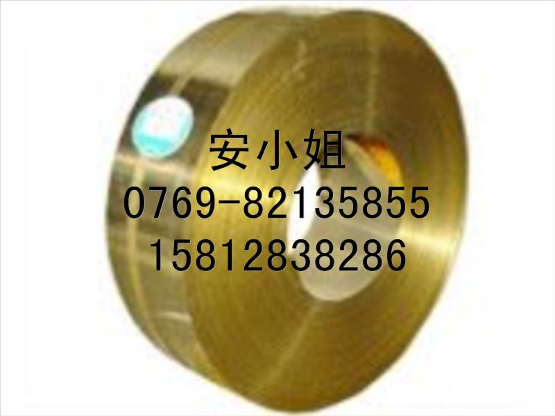 供应C14500碲铜带QTE0.5碲铜板