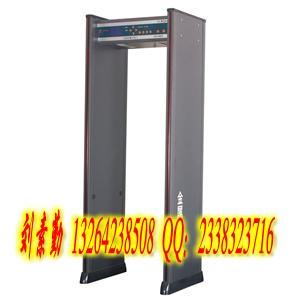 VO-8000金属安检门、北京安检门、安检门生产厂家