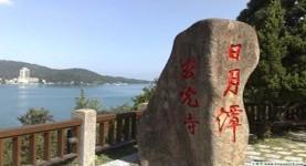 厦门鼓浪屿旅游/河南中国旅行sell/郑州到台湾旅/厦门