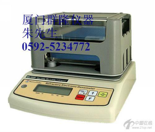 陶瓷密度测试仪