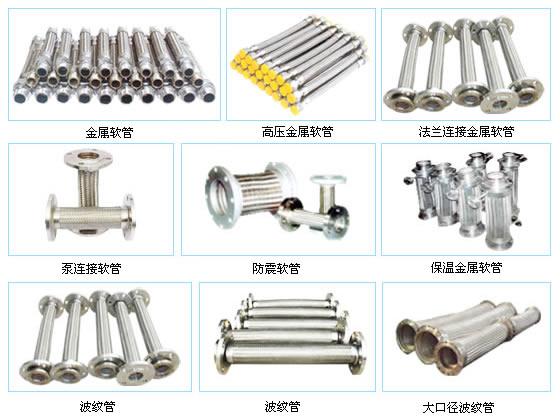 哈尔滨白钢金属软管厂家直销