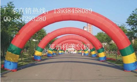 厂家畅销各种款式彩虹门 婚庆拱门 庆典用品