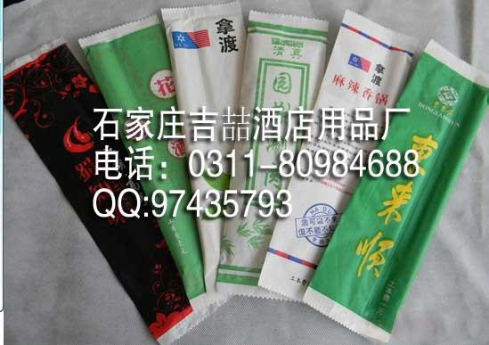 吉林省酒店餐饮用品可定制可印LOGO