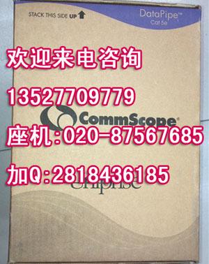 深圳康普网线集团 康普超五类网线公司