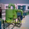 YJT活性炭纤维处理有机废气回收装置