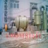 YJNO系列氮氧化物净化装置