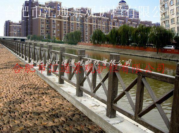 仿石仿木栏杆铸造石栏杆