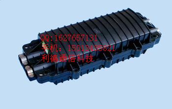 光纤接头盒组件