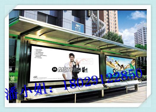 百色户外候车亭值多少钱一个?株洲文明路的公交站牌是哪间公司制作的