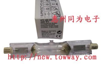 OSRAM HTC 400-221 UV固化灯 品质