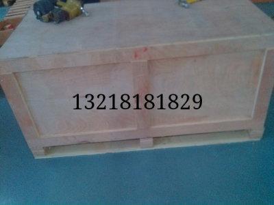 昆山仪器包装箱 精密设备包装箱 木箱打包