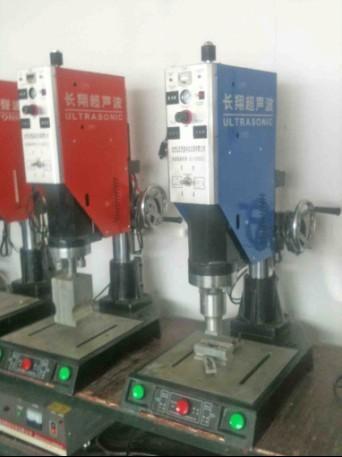 石家庄制动液罐焊接机,石家庄新款制动液罐焊接机