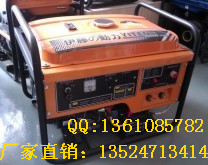 250A不锈钢氩弧焊机