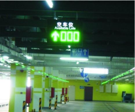 南宁智能车位引导系统红昌科技引导说明