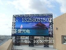 曲阜LED显示屏报价,济宁LED显示屏方案