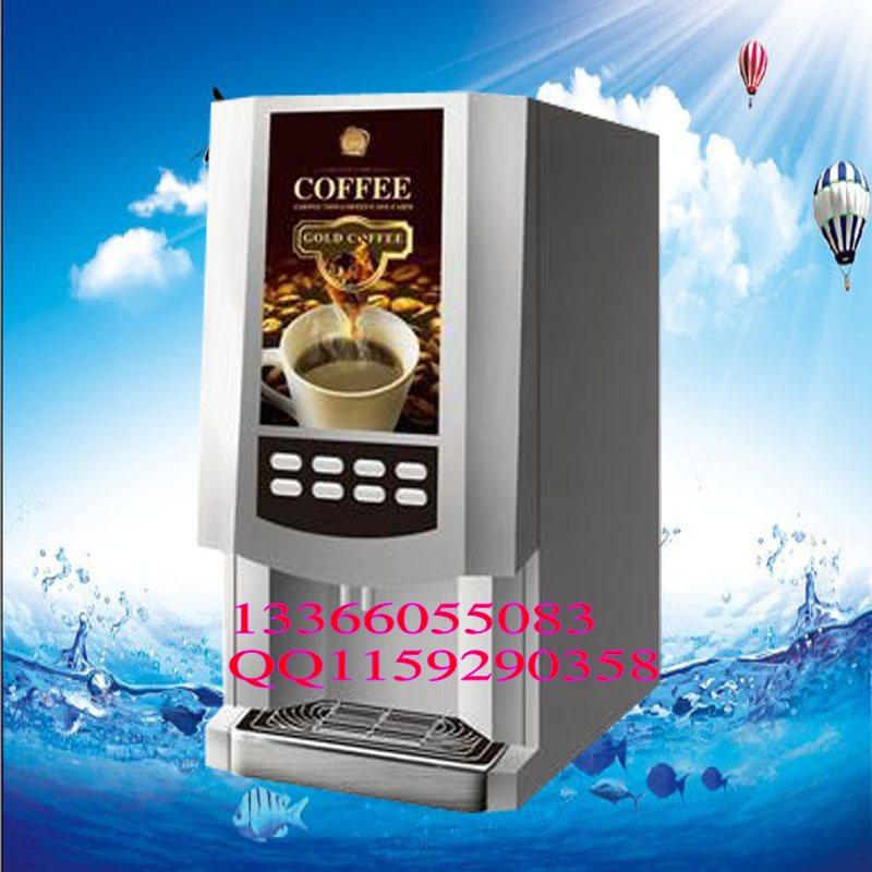 大容量温热速溶奶茶咖啡饮水机|咖啡饮料机