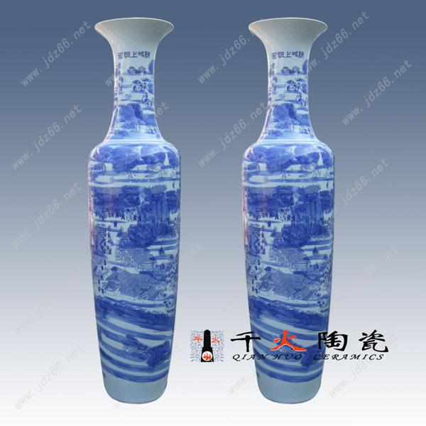 开业礼品陶瓷大花瓶